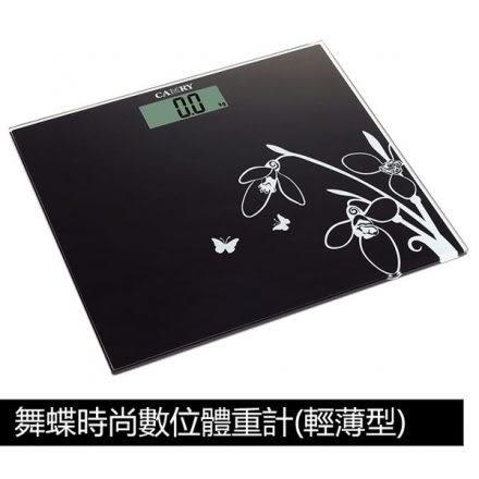CAMRY舞蝶時尚數位體重計 輕薄型 NT073 (購潮8)
