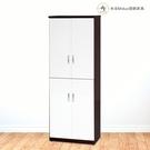 【米朵Miduo】2.7尺塑鋼四門鞋櫃 防水塑鋼家具