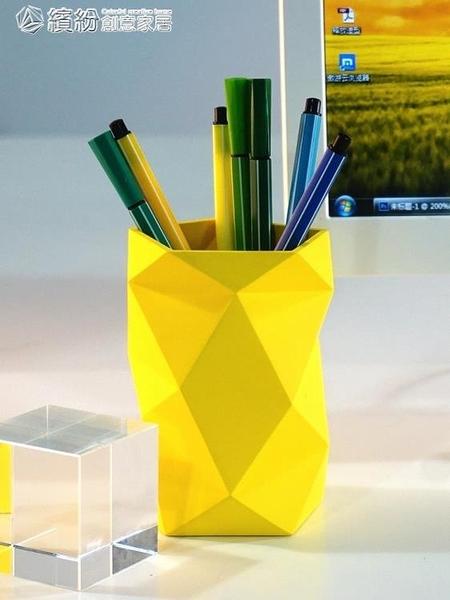 筆筒 FACES筆筒創意時尚韓國小清新學生辦公室桌面收納用品樣板房裝飾 繽紛創意家居
