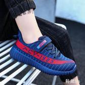 新款椰子童鞋中大尺碼兒童運動網布透氣休閒中大童小孩潮鞋 js10117『科炫3C』