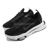 Nike 休閒鞋 Air Zoom-Type 休閒鞋 黑 白 氣墊 解構 男鞋 N.354 【ACS】 CJ2033-001