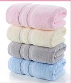 4條裝毛巾百事甜純棉洗臉家用全棉成人加大加厚擦臉面巾柔軟吸水 居享優品
