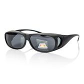 偏光太陽眼鏡『濾鏡灰』20-20034 遮陽必備 海灘 開車 戶外 旅遊 健行 單車 度假