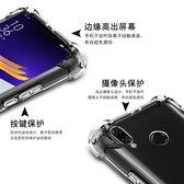 Zenfone 5Z/5 手機殼 Lite ZC600KL手機套ZE620KL軟套ZS620KL外殼 潮先生