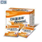 亞培-基速得(香橙)24G*14包(袋)-手術治療前後/ 傷口與肌肉復原特殊營養支援