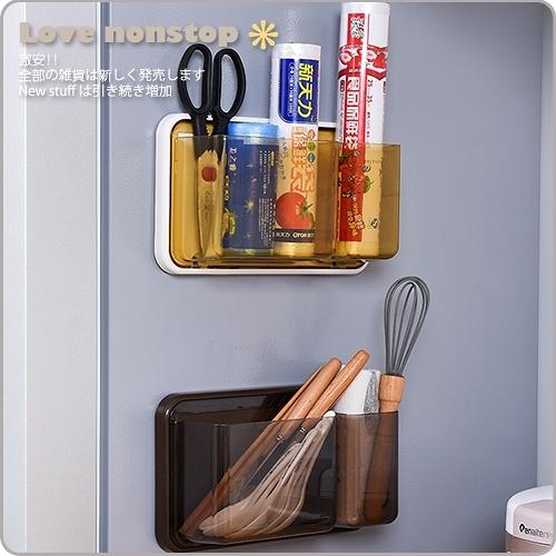 【樂樂購˙鐵馬星空】磁吸廚房收納盒 廚房收納架 廚房置物 磁吸整理盒 磁吸置物盒*(Z03-120)