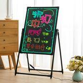 電子熒光板廣告板60*80夜光廣告牌懸掛式手寫字板led發光小黑板 st947『毛菇小象』