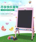 兒童實木畫板畫架雙面磁性小黑板支架式家用可升降白板畫畫寫字板  依凡卡時尚
