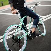 變速死飛自行車男公路單車賽車雙碟剎實心胎成人學生女式熒光   潮流前線