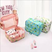 化妝包大容量韓國旅行防水大號簡約便攜小方包洗漱包化妝品收納包     西城故事