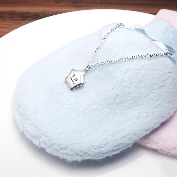 小星星 親子項鍊 (14+2吋) 925純銀客製化訂製項鍊