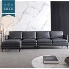 【新竹清祥傢俱】PLS-07LS113-丹麥現代L型牛皮沙發 義代 沙發 時尚 L型 牛皮 風格 客廳 訂製