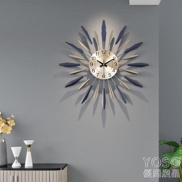 掛鐘 鐘表掛鐘客廳創意現代簡約時鐘個性大氣家用時尚裝飾藝術北歐掛鐘 快速出貨