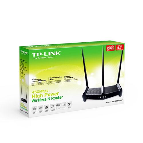 TP-LINK TL-WR941HP 450Mbps 高功率 無線 N 路由器