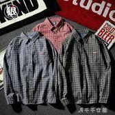 日系潮牌學生小紅標清晰風長袖襯衫青年格子復古休閒襯衣男薄外套消費滿一千現折一百
