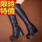 過膝馬靴-經典唯美皮革女長靴62l9【巴黎精品】