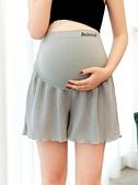 孕婦短褲夏季可外穿寬鬆闊腿免調節大碼打底安全褲薄款防走光夏裝 童趣屋