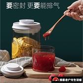 食品儲物罐防潮密封罐帶蓋果醬檸檬百香果玻璃瓶【探索者戶外生活館】