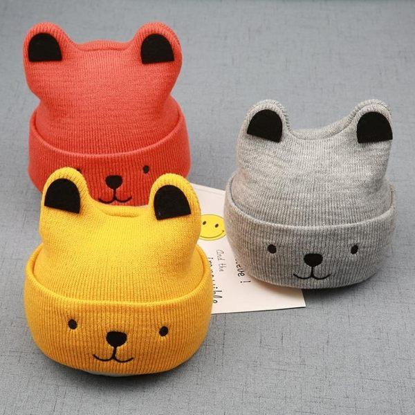 嬰兒針織毛線帽0-12個月寶寶帽1-2歲兒童套頭毛線帽可愛小狗帽子