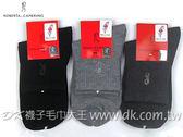 Robeta 諾貝達 素色短襪 休閒襪 ~DK襪子毛巾大王