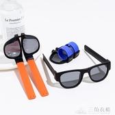 歐美摺疊啪啪鏡太陽鏡戶外騎行沙灘鏡啪啪圈手環墨鏡偏光鏡片 三角衣櫃 三角衣櫃