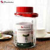 Pasabahce蔬果罐 密封罐 釀酒罐 4L 玻璃罐 儲物罐