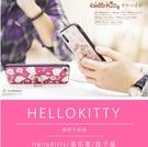88柑仔店-- HelloKitty 蘋果指環手機殼iPhone6/6sPlus可愛卡通防摔6S保護套萌
