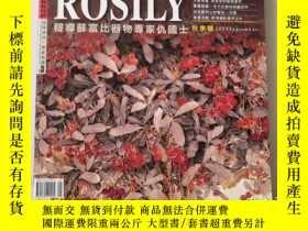 二手書博民逛書店Rosily罕見八畝園藝術雜誌 2008年秋季號 PdY9636 出版2008