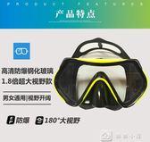 潛水鏡浮潛面鏡硅膠面罩潛水裝備成人兒童浮潛護鼻子游泳鏡 全網最低價