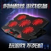 筆電散熱支架排風扇底座墊板風冷靜音散熱神器【英賽德3C數碼館】
