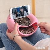抖音同款創意實用小玩意居家居生活日常用品百貨家用收納懶人神器『艾麗花園』