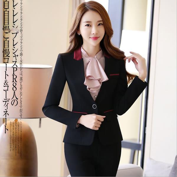 OL套裝~*艾美天后*~西裝外套+裙or褲 時尚撞色西服OL西裝工作服職業裝