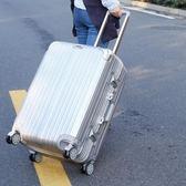 鋁框拉桿箱24寸男女旅行箱22行李箱28寸學生密碼箱包萬向輪皮箱子【叢林之家】