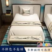 短袖床巾 民宿餐旗布新款賓館床上用品酒店家用臥室床尾巾墊桌旗新中式禪意 1色