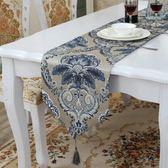 錦皓新品品質綢緞面料桌旗歐式奢華宮廷範布藝茶几桌布床尾巾(主圖款)