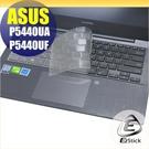 【Ezstick】ASUS P5440U...