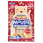 【寵物王國】芮可RICO懷石海鮮料理貓肉泥(鰹魚+鮪魚口味)(16g*5入)