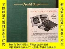 二手書博民逛書店【包罕見】Gardens of China,《中國園林》,194
