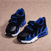 兒童鞋子童運動鞋春夏季小學生籃球鞋彈簧鞋男孩子 全館免運