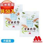 |限時599|MOS摩斯漢堡_靜岡玄米煎茶包(50入組)