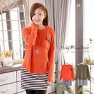 針織衫--針織罩衫+橫條背心日系風味真兩件長版上衣(橘.綠2L-5L)-X162眼圈熊中大尺碼