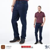 【NST Jeans】神秘藍洞 無刷色靛藍 男 秋冬彈性牛仔褲(中腰) 390(5719)