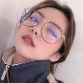 眼鏡框女韓版潮大框配有度數眼鏡網紅款平光眼睛