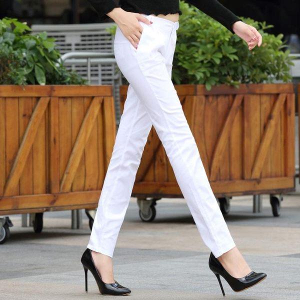 褲子春裝白色長褲女職業西褲直筒休閒褲修身小腳褲女潮【全館免運】