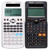 得力科學計算器函數可愛學生用12位數考試大學會計財務專用計算機【全館鉅惠85折】