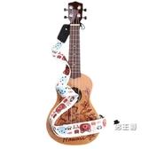 尤克里里背帶ukulele背帶烏克麗麗背琴帶斜挎兒童成人小吉它肩帶 快速出貨