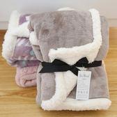 年終好禮 雙層加厚小毯子蓋腿女辦公室單人午睡毯冬天學生宿舍珊瑚絨小毛毯