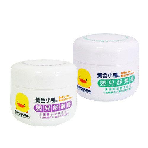 【奇買親子購物網】黃色小鴨嬰兒舒脹氣膏(薰衣草/茶樹)