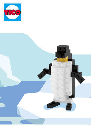 【Tico 微型積木】T-9512 企鵝