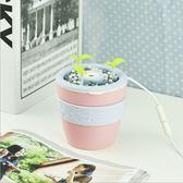 新款創意負離子盆栽加濕器辦公室家用超靜
